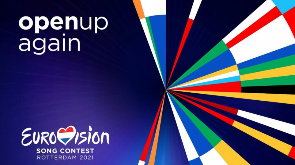 eurovision-2021-slogan-open-up-again