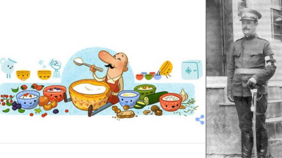 stame_grigorof_google_doodle