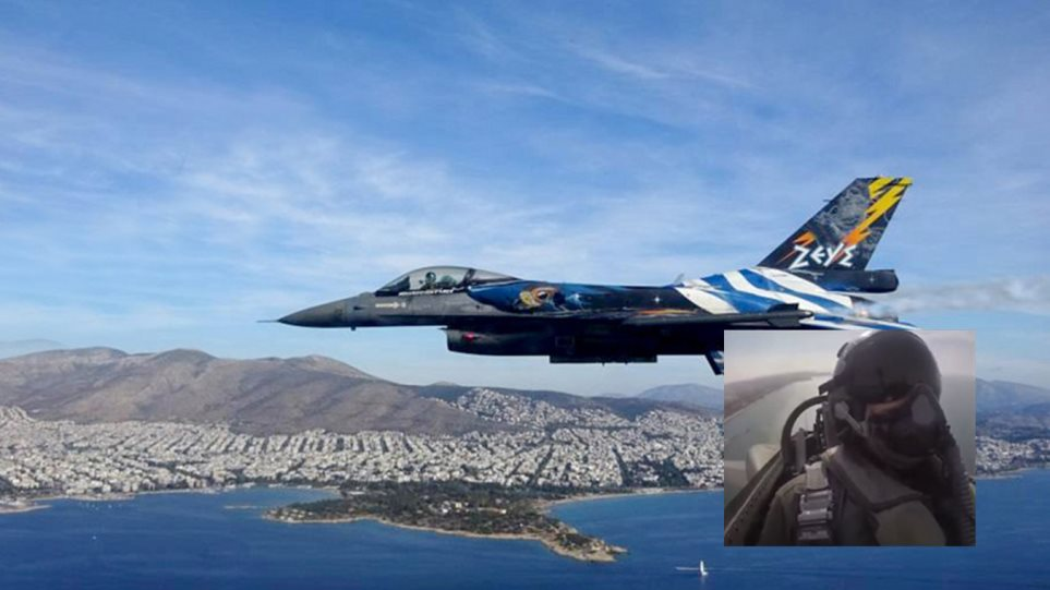 Πιλότος της Πολεμικής Αεροπορίας για την 28η Οκτωβρίου: Αθάνατες οι τολμηρές Ελληνικές ψυχές