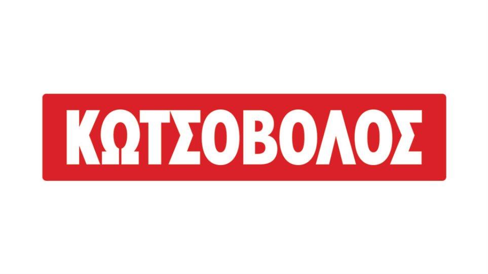 Kotsovolos-logo_2