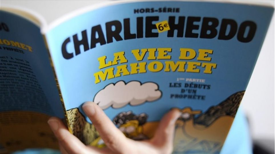 charlie-hedbo-skitsa-moameth-arxeiou