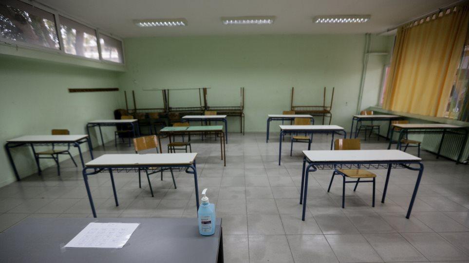 Άδεια ειδικού σκοπού: Εγκύκλιος για την περίπτωση αναστολής λειτουργίας  σχολικών μονάδων