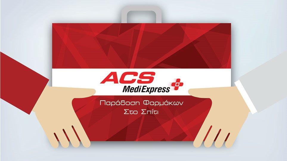 ACS_MEDI_EXPRESS-WEB-NEWS_300dpi