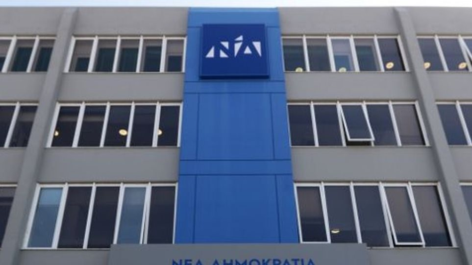 nea-dimokratia-neo-logo