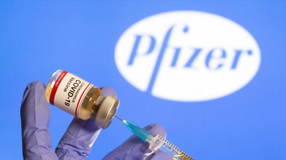 pfizer-embolio-koronoios
