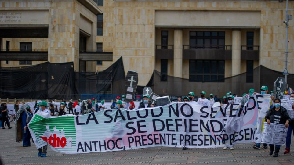 colombia_protest_duque