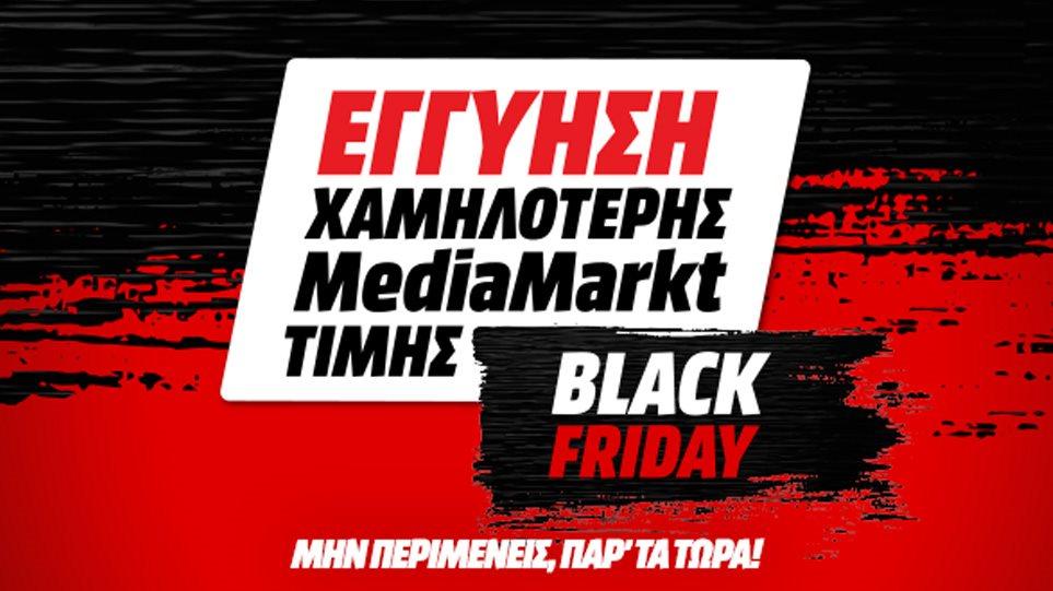 mediamarkt-0