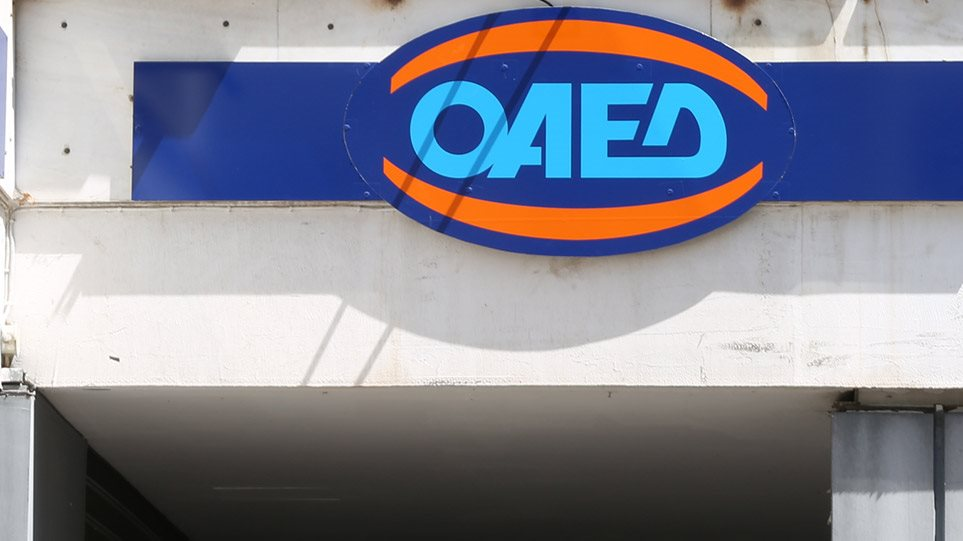 oaed434