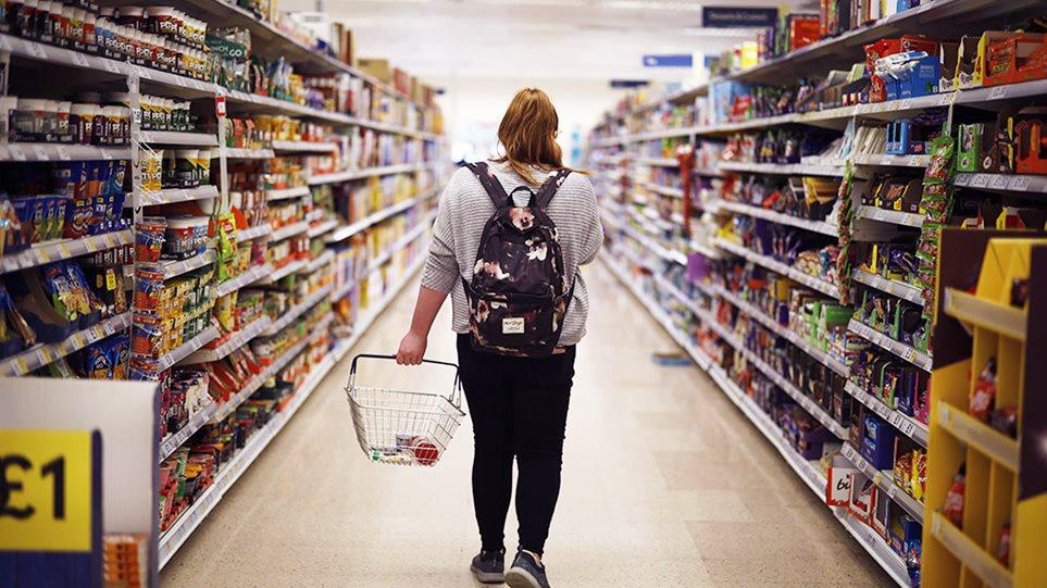 supermarketart