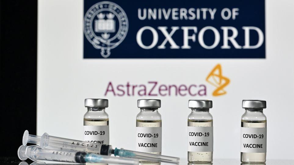 astra_zeneca_vaccine