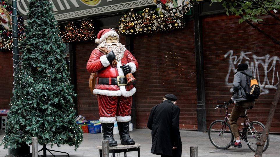 click_away_covid_christmas_