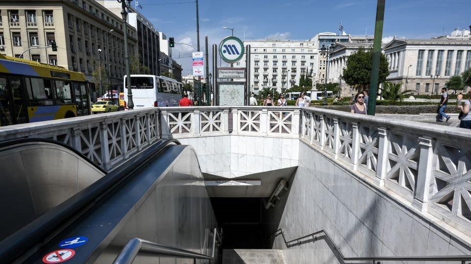 metro_kleisto