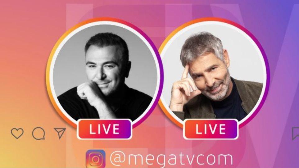 mega_live