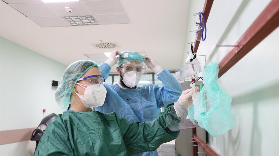 turkey_hospital