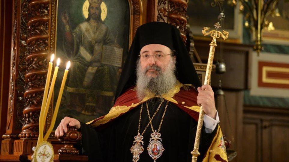 Μητροπολίτης Πατρών Χρυσόστομος: «Ο Άγιος Ανδρέας θα είναι στο σπίτι σας»