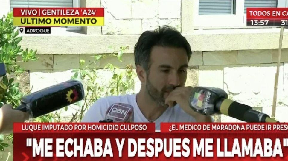 maradona_giatrow