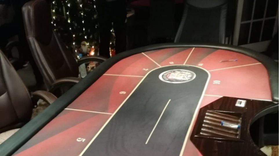 Rodos-kazino