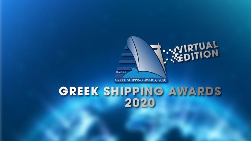 greek-shipping-awards-2020