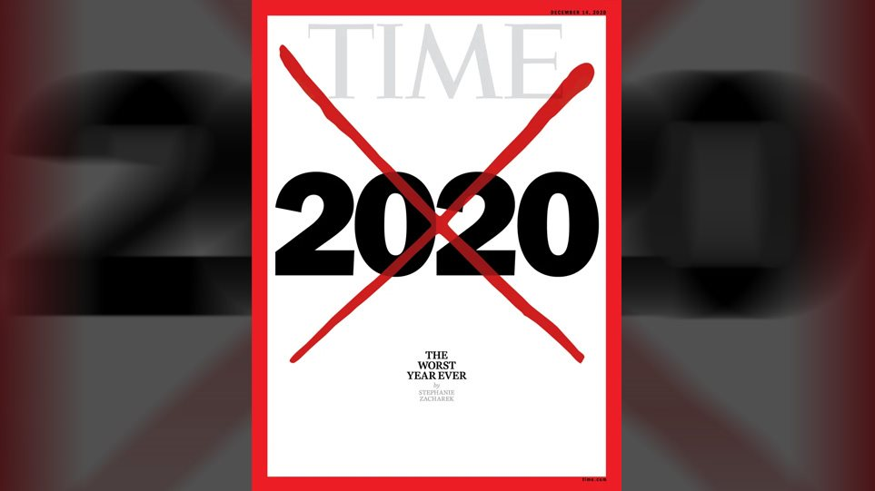 time2020
