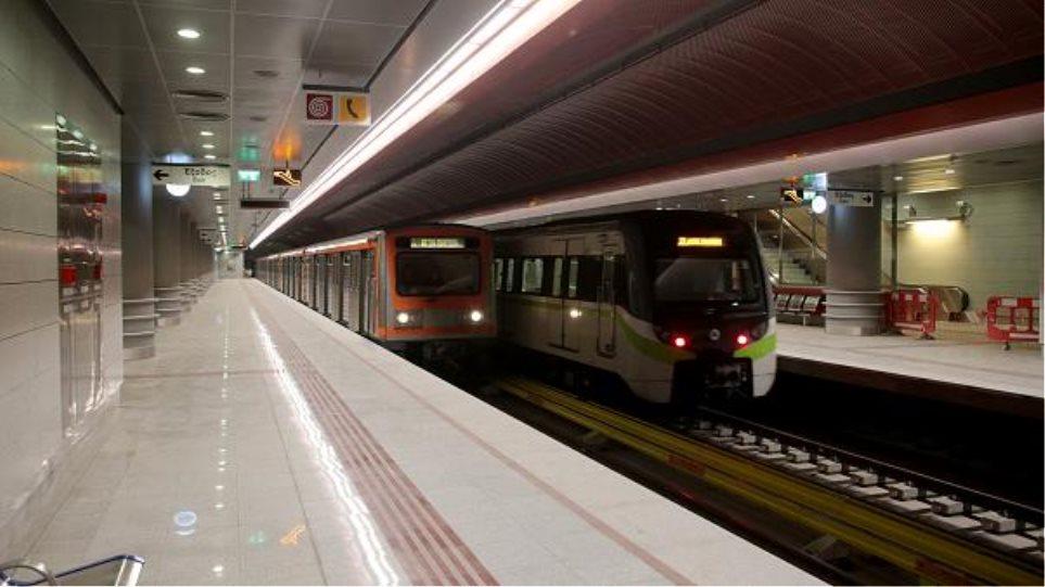 metro_stathmos