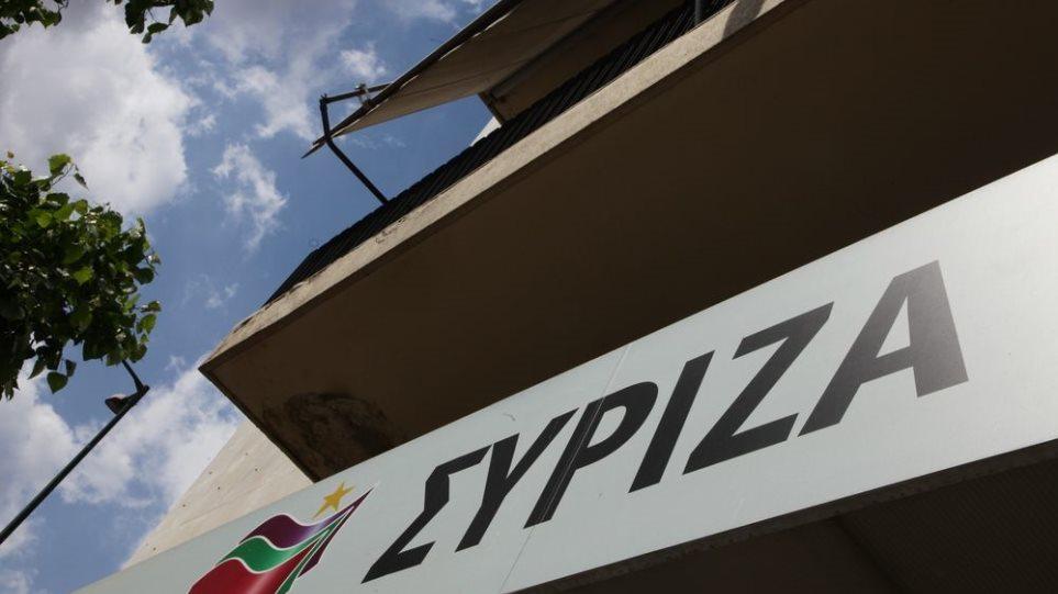 syriza_ktirio