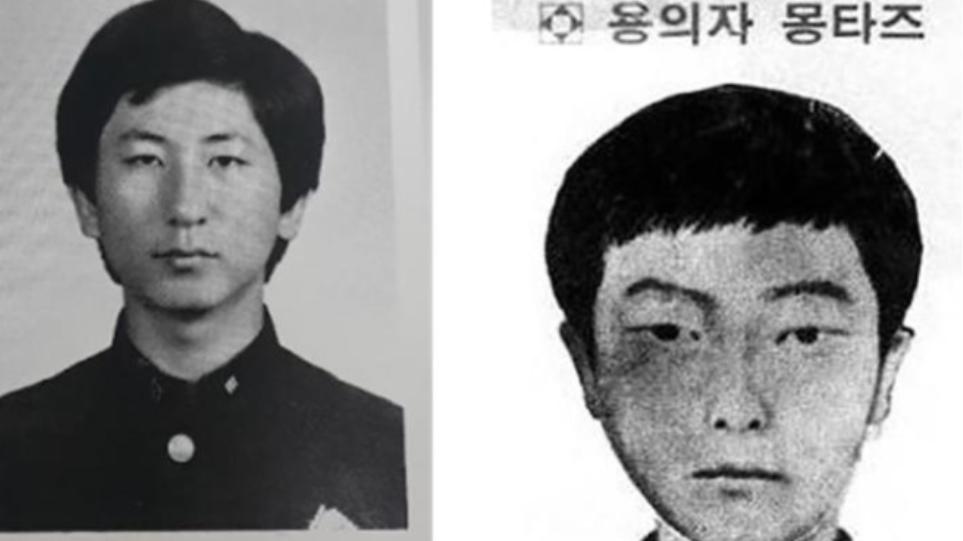 korea-li