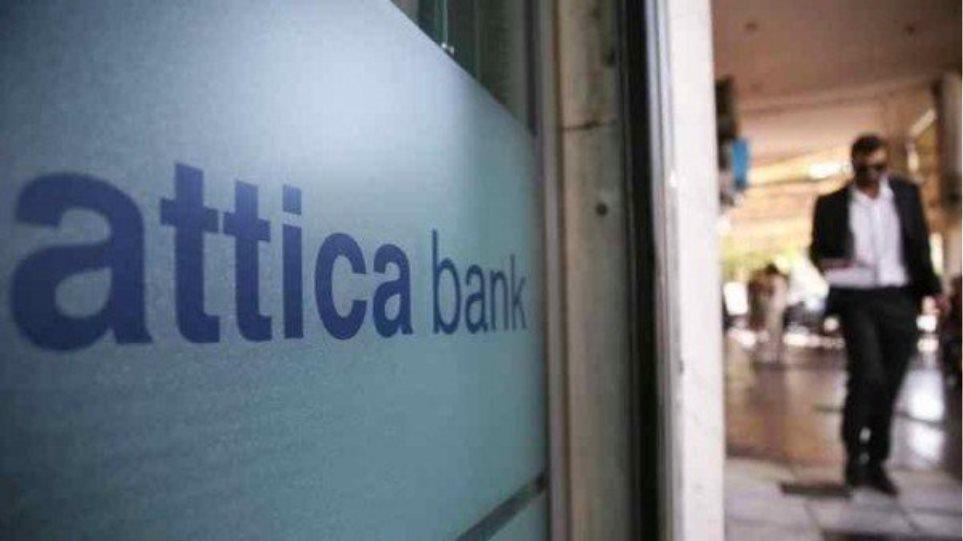 attica_bank03__1_