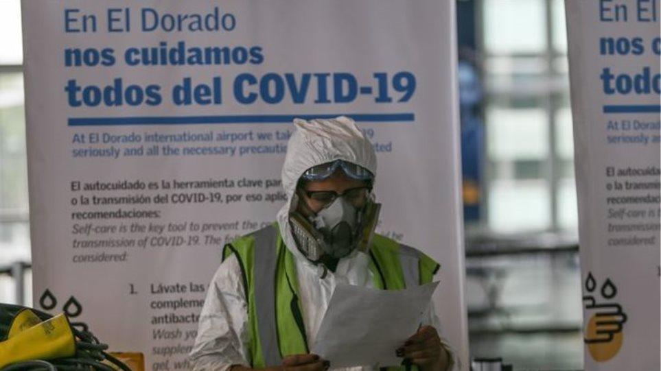 covid_colombia