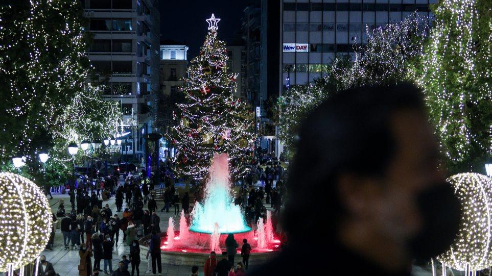 koronoios-syntagma-50