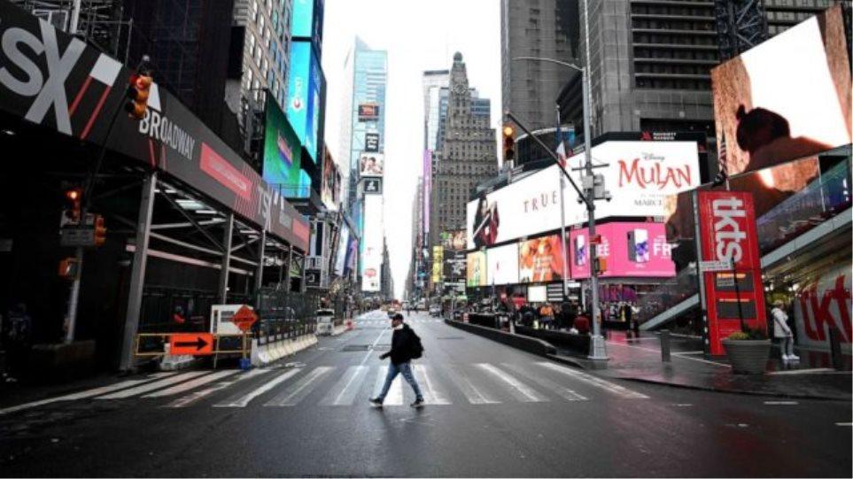 coronavirus_newyork