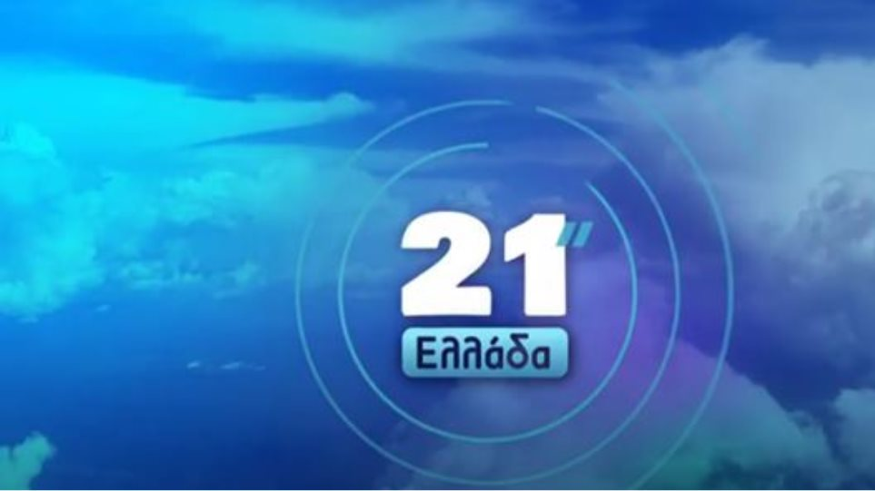 21ellada