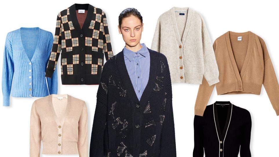 201230181237_SH_knittwear