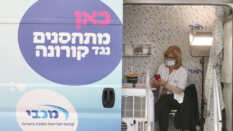 israel-vaccine