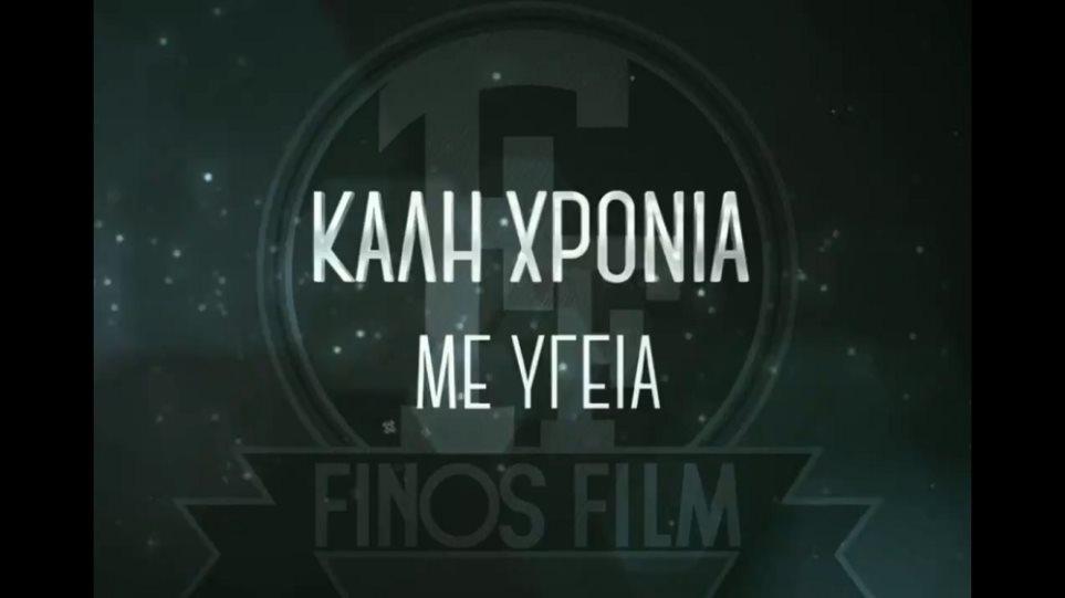 finos_film