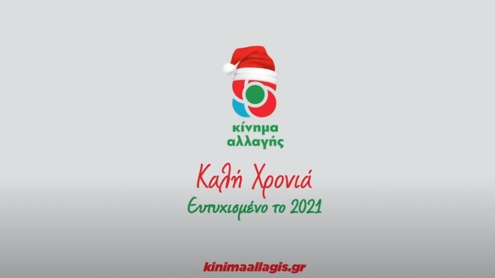 kinal2021-1024x549__1_