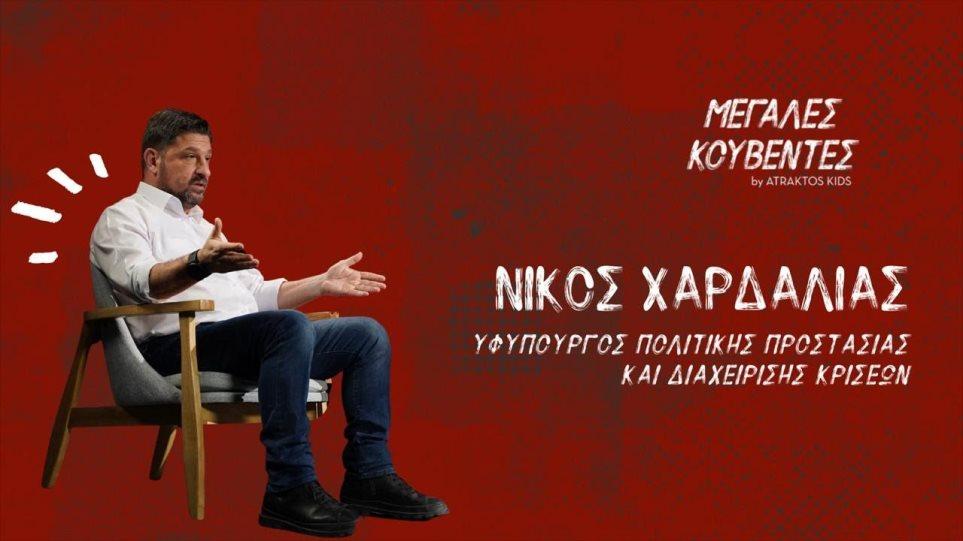 nikos12