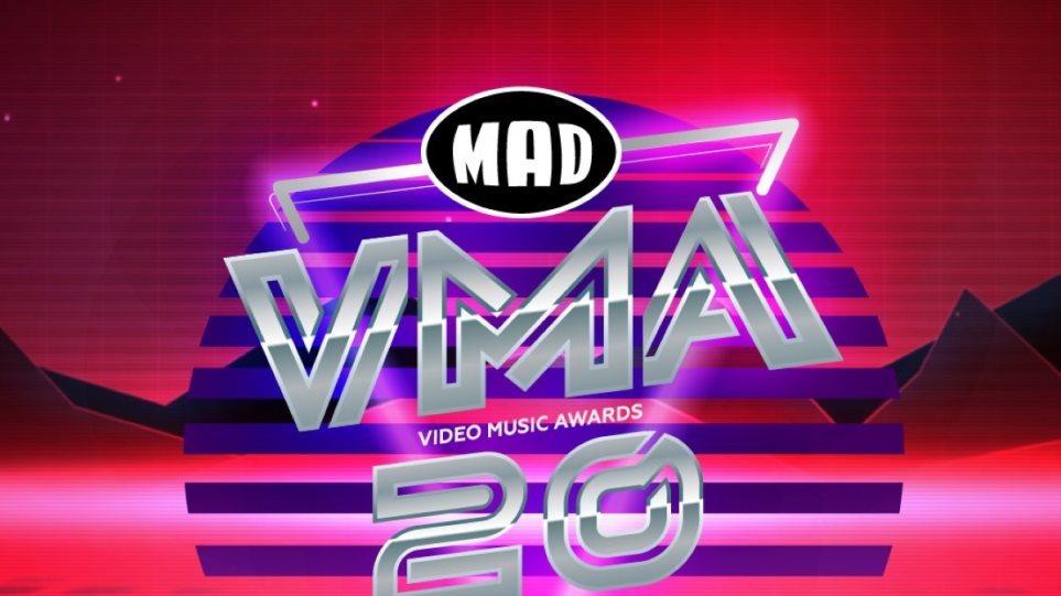 MAD_VMA20_LOGO