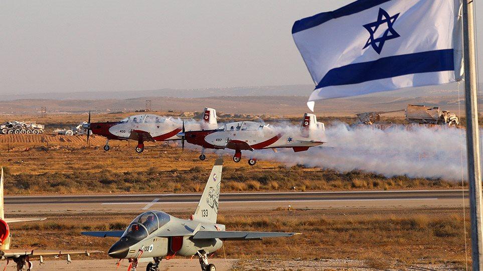 israelp-lanes_2