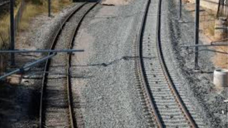 trenos_D