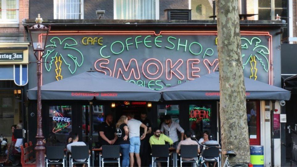coffeeshops