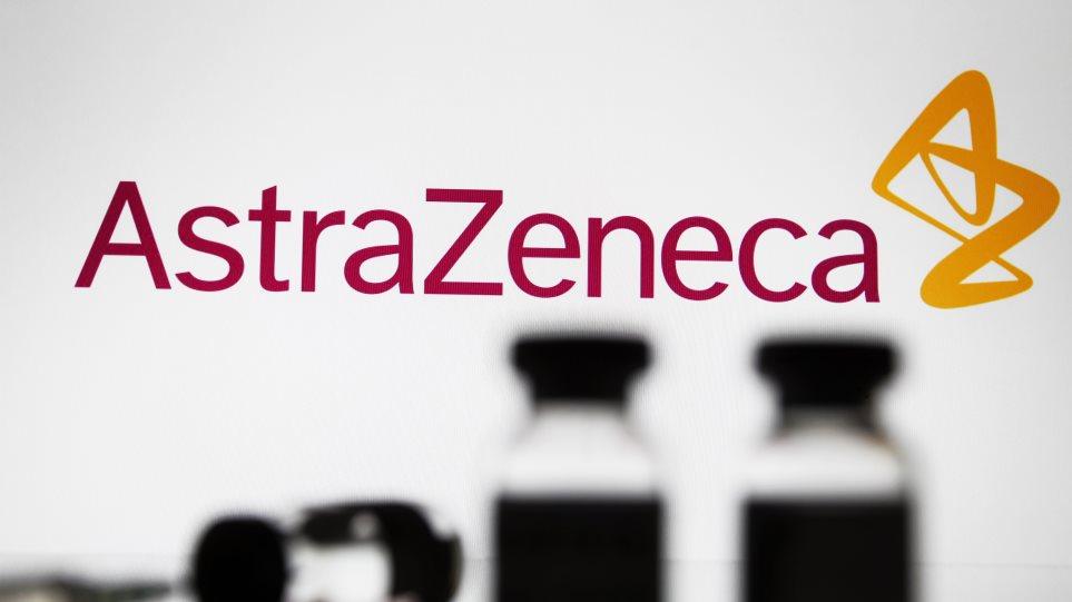emvolio-astrazeneca-512