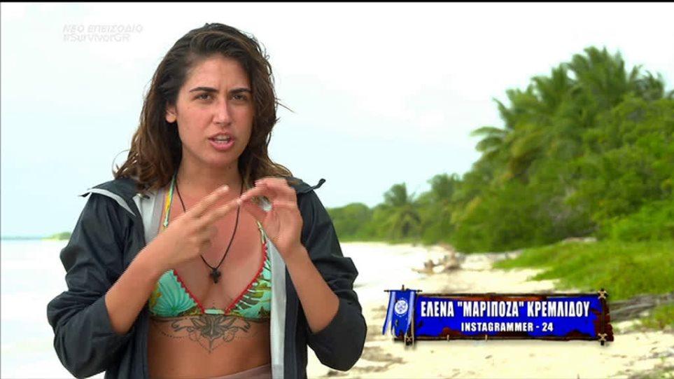 Έλενα Κρεμλίδου - James Καφετζής: Έκαναν μαζί διακοπές στη Ρόδο πριν μπουν στο Survivor - Φωτογραφίες