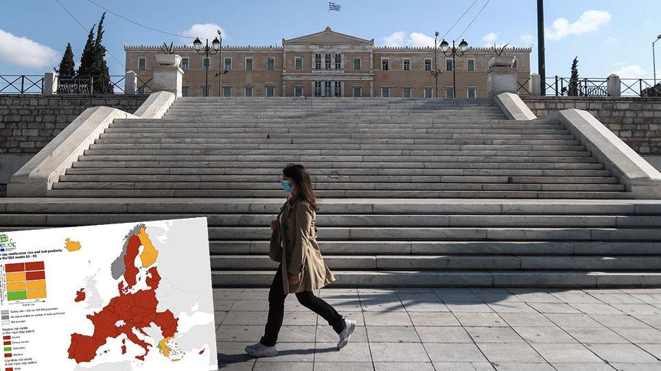syntagma-xartis-arthro