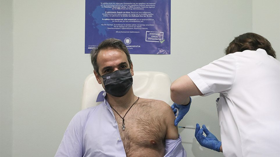 emvolio-mitsotakis-arthro