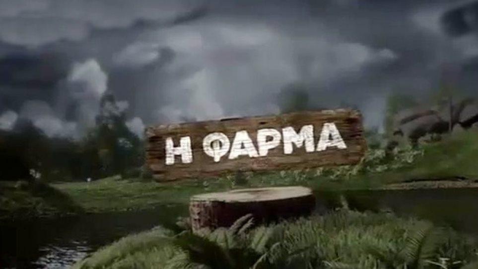 i_farma