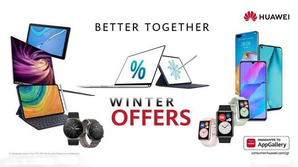 winter-offers