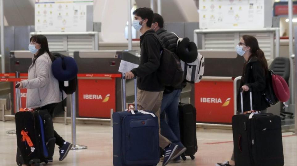 covid_marocco_airport