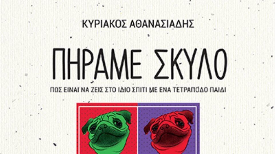 pirame_skilo-Front_RGB_400px