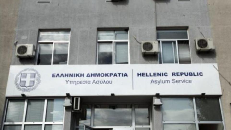 asilo_kedriki
