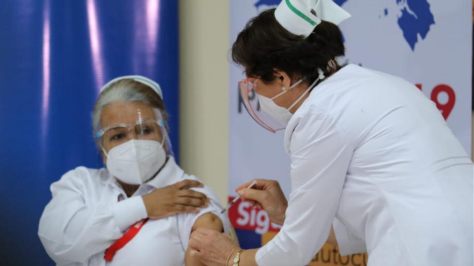panama_vaccine